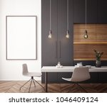 dining room and kitchen... | Shutterstock . vector #1046409124