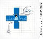 vector illustration of... | Shutterstock .eps vector #1046412325