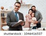 adult man in glasses makes... | Shutterstock . vector #1046416537