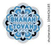 rosh hashanah   jewish new year ...   Shutterstock .eps vector #1046426185