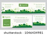 vector set of nature  ecology ... | Shutterstock .eps vector #1046434981
