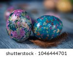 closeup of some homemade... | Shutterstock . vector #1046444701