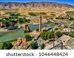 hasankeyf mardin in turkey | Shutterstock . vector #1046448424
