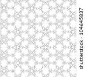 Delicate Pattern In Arabic...