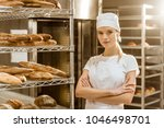 young female baker with crossed ... | Shutterstock . vector #1046498701