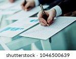 hands business team that works... | Shutterstock . vector #1046500639