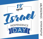 israel independence day... | Shutterstock .eps vector #1046506789