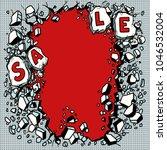 sale broken wall. pop art retro ... | Shutterstock .eps vector #1046532004