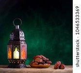 ramadan concept. dates close up ... | Shutterstock . vector #1046533369