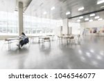 university lobby hall or office ... | Shutterstock . vector #1046546077
