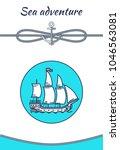 sea adventure banner  color... | Shutterstock .eps vector #1046563081