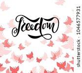 vector illustration of freedom  ...   Shutterstock .eps vector #1046577931