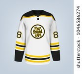 vector illustration of hockey... | Shutterstock .eps vector #1046586274