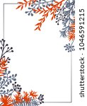 vector invitation card with... | Shutterstock .eps vector #1046591215