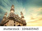 charminar hyderbad india | Shutterstock . vector #1046605465