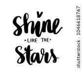 shine like the stars   vector... | Shutterstock .eps vector #1046618767