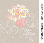 wedding pastel card with pink... | Shutterstock .eps vector #1046619841