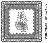 set of mehndi flower pattern... | Shutterstock .eps vector #1046625679