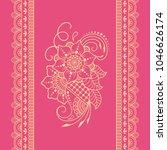 color set of mehndi flower... | Shutterstock .eps vector #1046626174