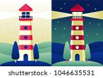lighthouse night and day vector ... | Shutterstock .eps vector #1046635531