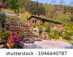 home and garden | Shutterstock . vector #1046640787