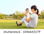 family lifestyle scene of...   Shutterstock . vector #1046642179