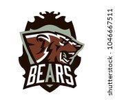 logo  emblem of an aggressive... | Shutterstock .eps vector #1046667511