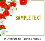 greeting or invitation card... | Shutterstock .eps vector #1046670889