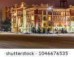 rostov on don  russia   january ... | Shutterstock . vector #1046676535