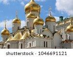 Moscow Kremlin Annunciation...