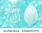 happy easter celebrate banner... | Shutterstock .eps vector #1046692195