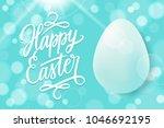 happy easter celebrate banner... | Shutterstock .eps vector #1046692195