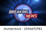breaking news   broadcast... | Shutterstock . vector #1046692981