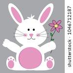 happy easter bunny | Shutterstock .eps vector #1046712187