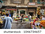 cairo  egypt   may 2015  store... | Shutterstock . vector #1046734657