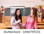 beautiful young teachers   Shutterstock . vector #1046745151