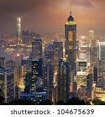 Night view to HongKong and Kowloon - stock photo
