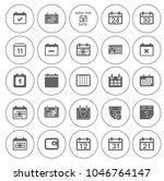 calendar icons set   time  ... | Shutterstock .eps vector #1046764147