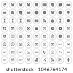 time clock icons set   alarm  ... | Shutterstock .eps vector #1046764174