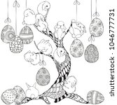 adult coloring page. artistic... | Shutterstock .eps vector #1046777731