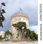 Small photo of Thessaloniki, Greece-August 27, 2017:Beautiful White tower of Thessaloniki in Greece,Thessaloniki,Greece