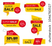 stickers  price tag  banner ... | Shutterstock .eps vector #1046783527