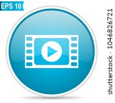 play video blue round glossy... | Shutterstock .eps vector #1046826721
