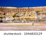 nisyros island  dodecanese ...   Shutterstock . vector #1046833129
