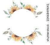 sunflower floral frame leaves... | Shutterstock . vector #1046849641