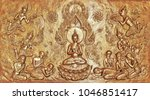 mural paintings tell the story... | Shutterstock . vector #1046851417