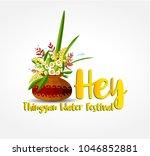 thingyan  myanmar traditional... | Shutterstock .eps vector #1046852881