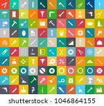 repair tools icons set  ... | Shutterstock .eps vector #1046864155