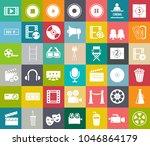 movies vector illustration icon ... | Shutterstock .eps vector #1046864179