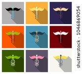 caduceus   medical sign in... | Shutterstock .eps vector #1046869054